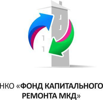 некоммерческой организации региональный фонд капитального ремонта мкд
